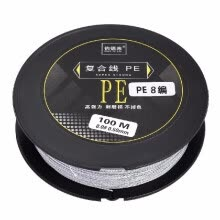 87505-100M  Fishing Line Strong Abrasion 4/8 Strands Braided PE Fishing Line on JD