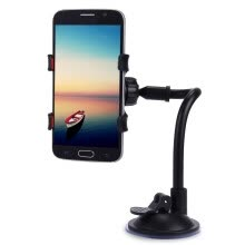 accessory-bundles-Universal 360 Degrees Rotation Long Arm Car Windshield Holder Mount Bracket Stand for Cell Phones Can stretch to side long arm on JD