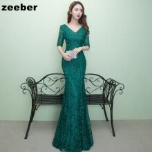 -Sexy mermaid Evening Dresses Long Vintage Dark green Elegant Sleeves Lace  Party Gown Prom Dress Women Zipper Robe Evening Gown on JD