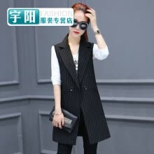 vests-Suit vest female long section 2017 spring and autumn stripes Slim sleeveless spring gas professional suit vest on JD