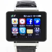 -Business WiFi Internet Smart Watch Mobile Phone Sports Compass Radio Video MP3 MP4 Recording Video Bluetooth Smartwatch 1.8 Inch on JD