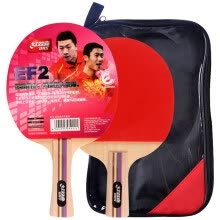 -DHS top star table tennis 40+ white (10) on JD