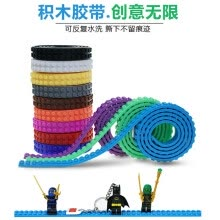-1.5*98cm Plastic Loops Toy Adhesive Plastic Tape Kids DIY Building Blocks Base Plate Sticky Backing Tape Compatible LegoING on JD