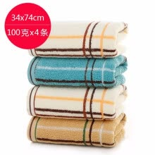 -Exquisite Cloud Embroidered Bath Towel Cotton Face Towel Washcloth 34*74cm Soft jacquard High Absorbent Gym Workout Face Cloths on JD