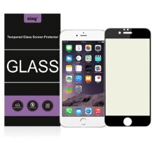 -Ainy Matt Best selling full cover tempered glass screen protector for iphone 6/ 6S Plus on JD