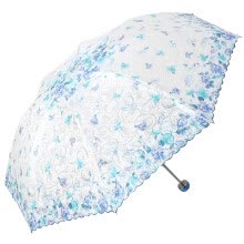 -【Jingdong Supermarket】 Paradise umbrella jacquard silk screen lotus fairy three fold ultra-light sunny umbrella umbrella blue 3383E on JD