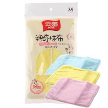 -[Jingdong supermarket] Yunlei wipes super magic to the oil double wash cloth wash towel wash cloth 23 * 26cm (1 piece) 10397 on JD