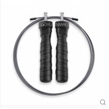 8750501-Xiaomi mijia yunmai Jump Rope One-piece bearing,Double wire rope,Heavy metal block ,For xiami Mi mijia smart home kits on JD