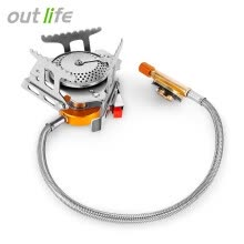 -Outlife Portable Gas Burner Split Type Stove Head  Outdoor split air furnace  electronic ignition device energy-saving technology on JD