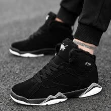 875062322-Cotton shoes men's winter warm plus velvet thickening sneakers student teen couple black high shoes on JD