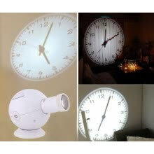 8750202-New LED Analogue Projection Wall Clock Light Beam Virtual Shadow Home Bedroom WHITE on JD
