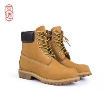 875062322-Beijing made men's high-cut tooling Martin boots men's rhubarb boots leather wheat yellow 41 yards on JD