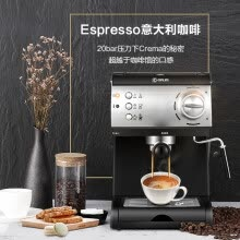 -Donglim (Donlim) stainless steel espresso machine consumer and commercial professional Italian semi-automatic coffee machine visualization pressure gauge steam milk froth DL-KF5700 on JD