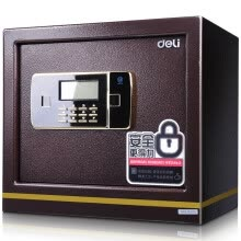 8750213-Effective (Deli) 92619 gold electronic password safe double insurance anti-theft office home on JD