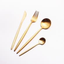 -STRUST 4Pcs/Set 304 Stainless Steel Matte Gold plated Western Luxury Cutlery on JD