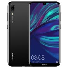 -HUAWEI Huawei enjoy 9 3GB+32GB night black HD pearl screen AI long life full Netcom standard version mobile Unicom Telecom 4G mobile phone on JD