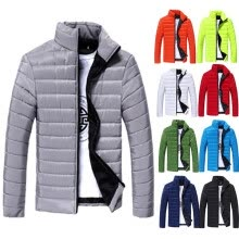 -Men's Fashion Pure Color Stand Collar Long Sleeve Breathable Casual Zipper Cotton-Padded Jacket on JD