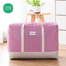 home-storage-organization-Youfen thick cotton and linen storage bag extra large quilt clothing waterproof packaging bag travel storage bag 72L fashion blue on JD