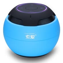 -Soaiy S-35 Bluetooth Speaker Wireless Speakerphone Portable Card Mini Mini Sound on JD
