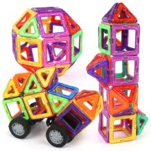 -GOUGOUSHOU Magnetic Building Blocks Plastic Toys Intelligence Toy on JD