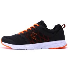 -Qiaodan Men's Running Shoes, Shock Absorption Sports Shoes on JD