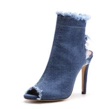 -IDIFU Women's Peep Toe Sandals - Stylish Side Zipper Cut out Ankle Booties - Frayed Denim Stiletto High Heels Shoes on JD
