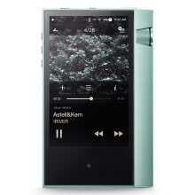-Iriver AK70 64G HIFI Music Players on JD