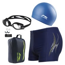 swimming-LI-NING storage bag for swimming cap, swimming trunks, swimming goggles on JD