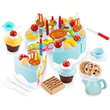 -beiens children's educational toys fruit cake simulation of a family toy set 699-3 on JD