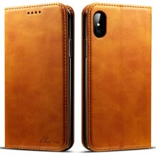 -New iPhoneXS Max Leather Case Mobile Shell Apple Case Card Clamshell Phone Case on JD