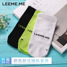 -Grain rice men's socks size 39-42 color style random hair 2 pairs 618 on JD