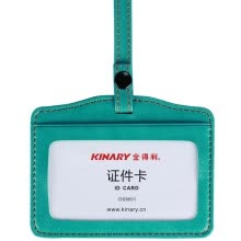 -Jin Deli (KINARY) OS9001 advanced dermatoglyphic card holder badge horizontal green on JD
