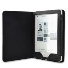 875061539-pu leather protective skin for Kobo Glo ereader free shipping on JD