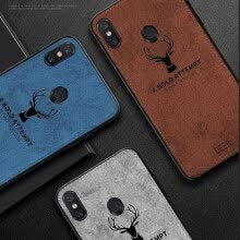 -For Redmi Note5 Pro S2 Phone Case Super Soft TPU Silicon Plush Fluffy Cloth 3D Patterned Deer edge mobile phone shell on JD
