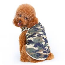 8750208-Teddy clothes summer camouflage dog vest than bear bimo cat pet dress S on JD