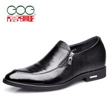 -GOG shoes for men's spring and autumn 6cm men's shoes shoes stealth business suits leather shoes on JD