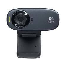 875061464-Logitech HD Webcam C310 on JD