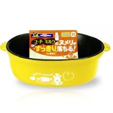 8750208-Duo Ge Man Doggyman Non-stick Pots Pet Bowl Bowl Bowl Bowl Bowl Bowl Cat Bowl Bowl Bowl - Orange S on JD