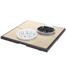 -Pioneer Chinese chess magnetic folding A-9 large portable on JD