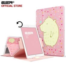 -For iPad mini 4 case, ESR 360 Degree Rotating PU Leather Auto Wake up Function Cute Cartoon Smart Cover Case for iPad mini 4 on JD