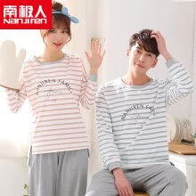 -Antarctic (Nanjiren) cotton pajamas home service men and women couples pajamas can wear long sleeves sets of cotton leisure home clothing suit fresh female stripes XL on JD