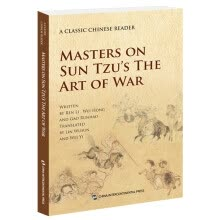 classic-works-Masters on Sun Tzu's The Art of War on JD