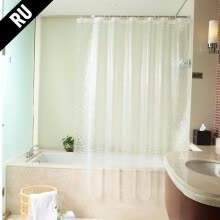8750202-MyMei RU Stock Shower Curtains Eco-friendly 180cm*180cm 3D EVA Waterproof Transparent Thickened Bathroom Bath Curtain With 12 Hook on JD