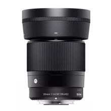 camera-lenses-Sigma 30mm f/1.4 DC DN Contemporary Lens on JD