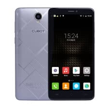 -Cubot Max 4G smart phone on JD