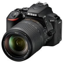 -Nikon D5600 SLR kit (AF-P DX Nikkor 18-55mm f / 3.5-5.6G VR) black on JD