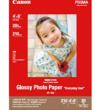 -Canon Photo Paper/ Removable Photo Sticker on JD