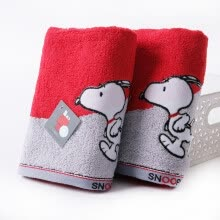 -Gold towel home textile Snoopy than twist cartoon embroidery towel 2 loaded on JD