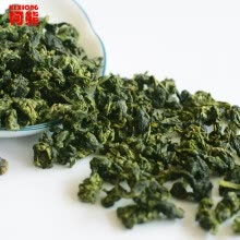 -C-WL065 Top grade Chinese 250g Anxi Tieguanyin tea,Oolong,Tie Guan Yin tea, Health Care tea, 2 Vacuum Pack, Free Shipping on JD