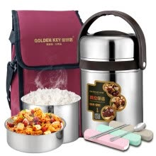 -【Jingdong Supermarket】 Golden Key (GOLDEN KEY) 304 insulation pot 2L straight anti-overflow vacuum stainless steel lunch box insulation barrels GK-R2000T on JD